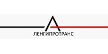 Ленгипротранс